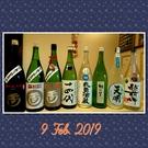 2/9日本酒